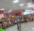 Детские праздники в ТЦ Оранж