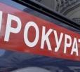 Балаковцы: прокуратура расследует коррупционные дела по команде «сверху»