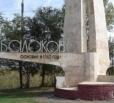 Балаковцы отпраздновали День города и района