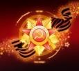 9 мая состоятся торжественный церемониал и салют, посвященные Дню Победы