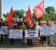 Коммунисты провели пикет в защиту детей и бесплатного образования