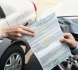 ЦБ запретил «Росгосстраху» заключать новые договоры ОСАГО