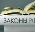 В России на три года отменят проверки малого бизнеса.