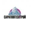 Обманутых дольщиков «Саратовгесстроя» просят связаться с полицией
