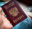 Балаковец прятал наркотики под обложкой для паспорта