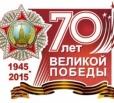 Балаковская АЭС провела патриотическую акцию «Конверт Победы»