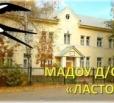 Детский сад №2 отпраздновал свое шестидесятилетие
