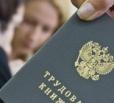По итогам рейдов в Балаково легализовали 4059 работников