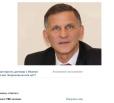 Пользователи соцсетей поддержали представление прокуратуры о расторжении трудового договора с Иваном Чепрасовым