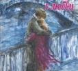 Завтра состоится презентация книги балаковских авторов «Всё начинается с любви»