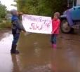 Жители балаковского двора отметили День рождения ямы