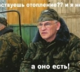 Балаково: жизнь в режиме коммунальной катастрофы