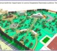 В Балаково планируют благоустроить три парковые зоны