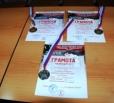 Балаковские кикбоксеры — призеры Чемпионата ПФО