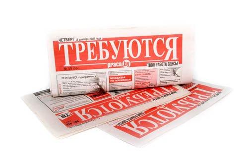 Балаково - Портал г Балаково - погода в ...: balakovo24.ru/obnovlennyj-spisok-vakansij-ot-centa-zanyatosti-balakovo