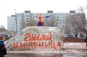 Масленица_Балаково_1