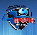 Протон_саратов_волейбол