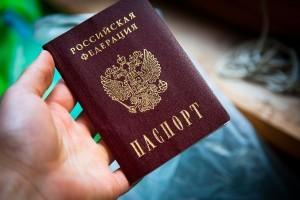 паспорт_рф