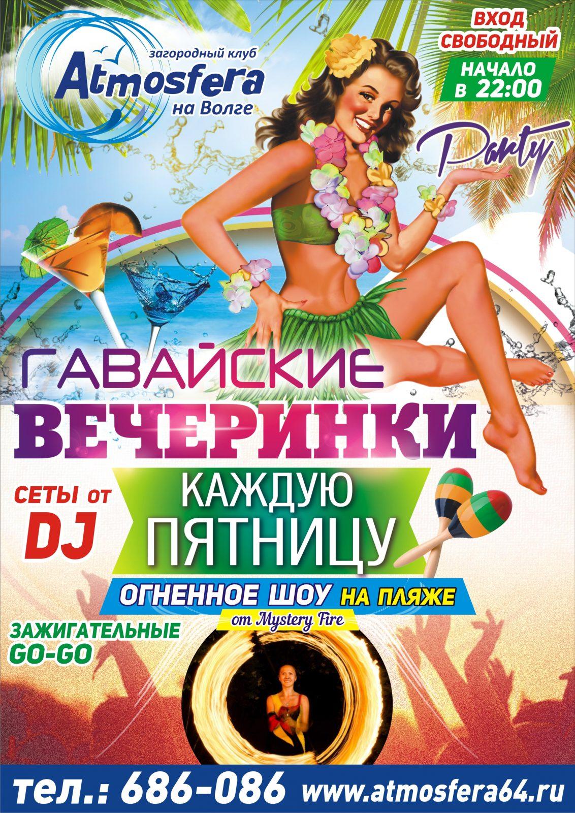 Meet Balakovo Women