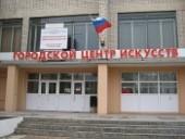 ГЦИ Балаково