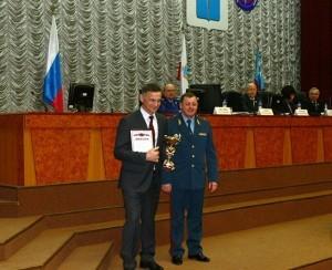 иван чепрасов_награждение балаковского района