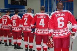 легенды светского хоккея