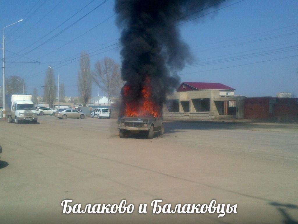 горящая нива_балаково_1