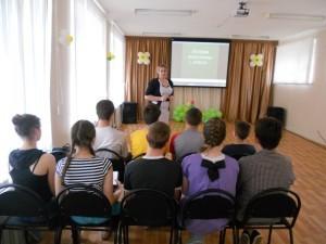 Групповая консультация Балаково (1)