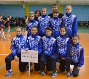 волейболистки СДЮСШОР Балаково