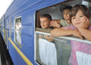 поезд дети