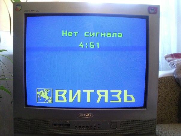 Владимир Пятибрат Глубинная книга