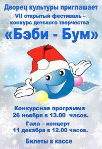 news_25112016_13