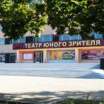 teatr-yunogo-zritelya_tyuz