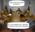 Большинство балаковцев снова не услышали систему оповещения