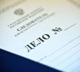 Директора балаковской фирмы уличили в скрытии налогов на 14 миллионов рублей