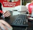 Жительница Балаково оформила кредит на чужое имя