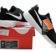 """В Балакове суд постановил уничтожить семь пар контрафактных кроссовок """"Adidas"""""""