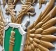 Балаковская прокуратура заблокировала 40 сайтов на которых продавались медицинские справки и водительские удостоверения