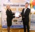 Инженер Саратовской ГЭС стал победителем Всероссийского конкурса «Новая идея»