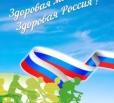 12 июня в Балаково пройдет велопробег