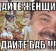 Батл Нестерова-Поперечнева: Кто хочет баб, а кто – скандала?