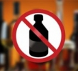 Роспотребнадзор продлил мораторий на розничную продажу непищевой спиртосодержащей продукции