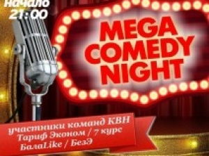 Смех Family & Comedy Brothers