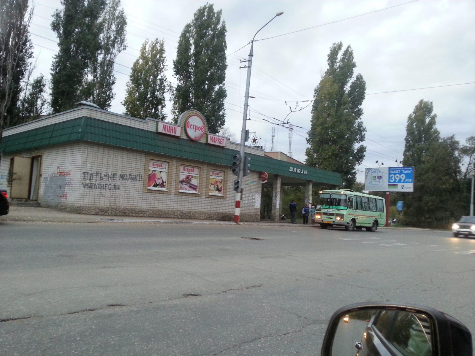 Обои Светофор, улица, такси, люди, реклама, дома. Города foto 19