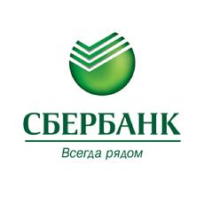 Сбербанк Балаково