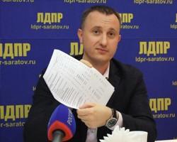 Антон Ищенко ЛДПР Балаково