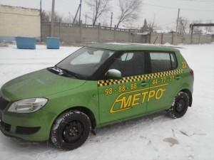 такси метро Балаково