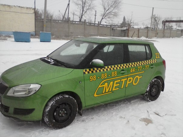 Метро такси саратов работа водителем