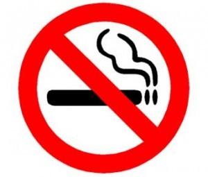 курение балаково