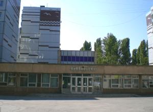 библиотека Балаково